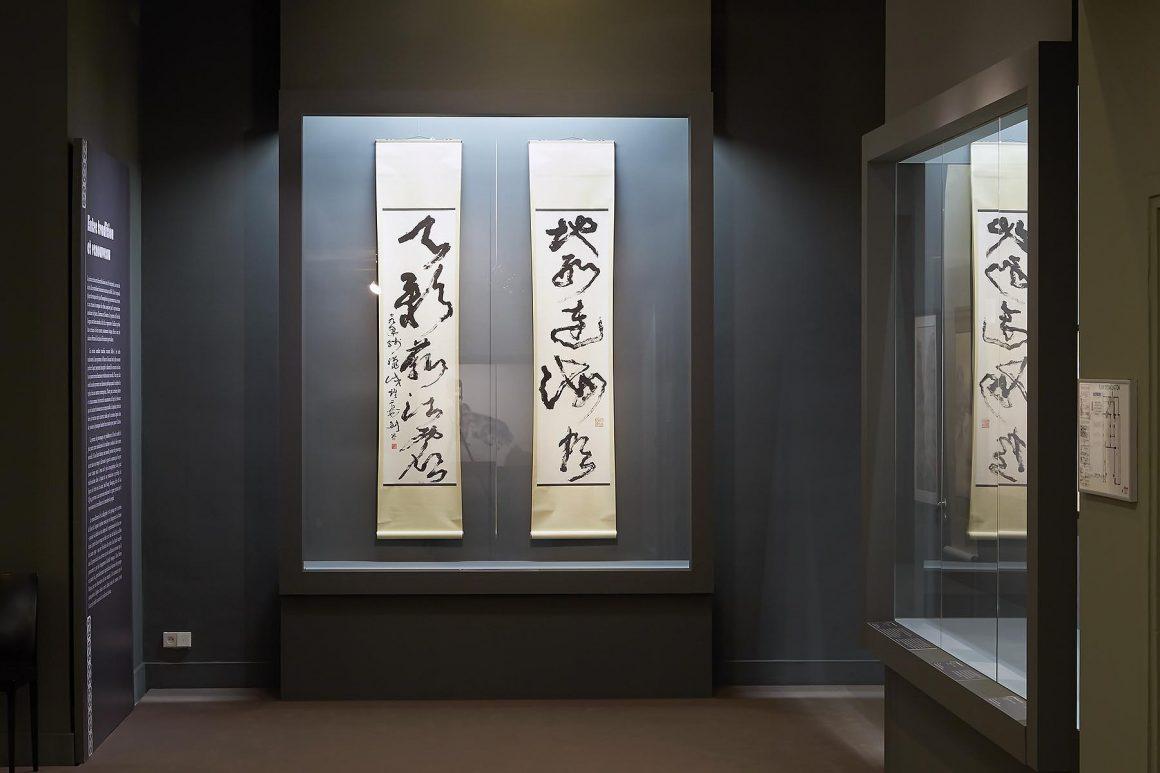 Musée Cernushi-exposition'Ecole de Lingnan'-14
