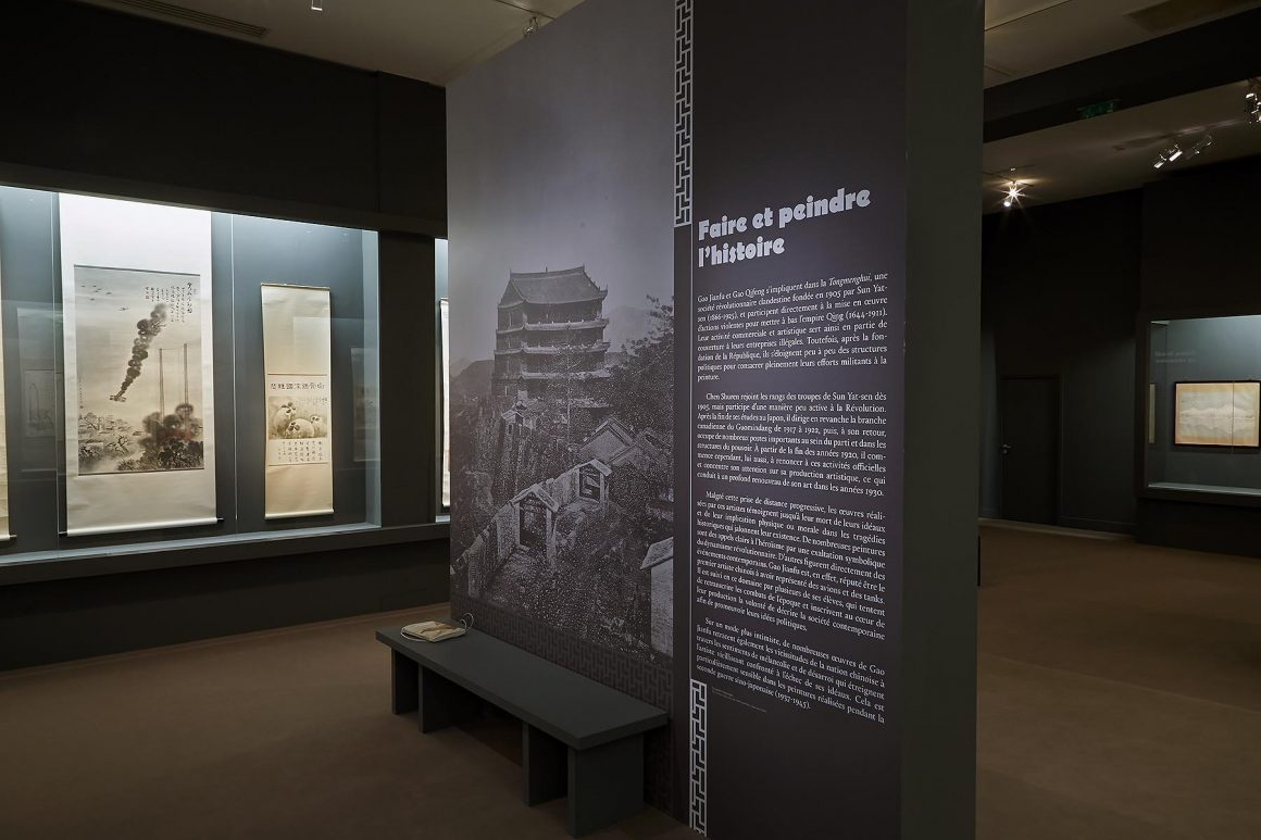 Musée Cernushi-exposition'Ecole de Lingnan'-23