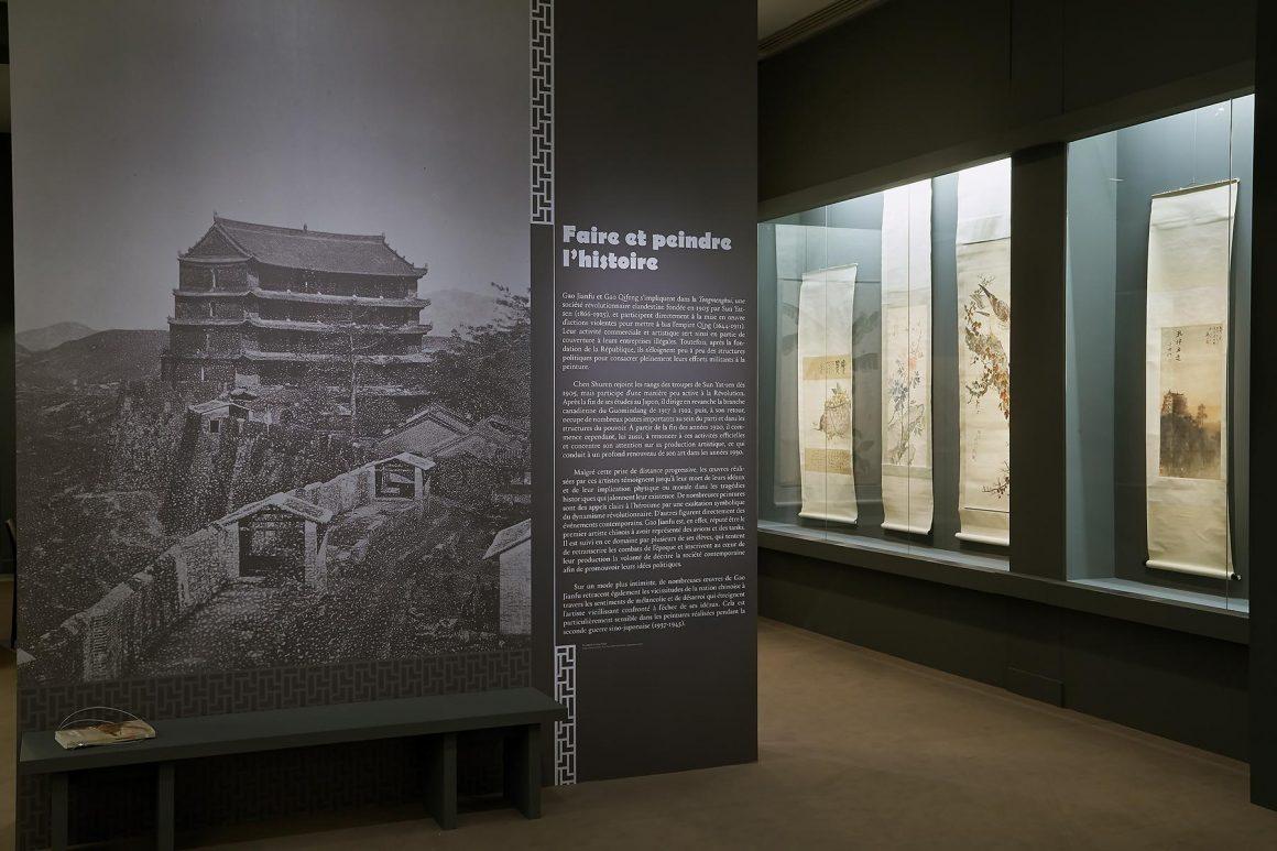 Musée Cernushi-exposition'Ecole de Lingnan'-24