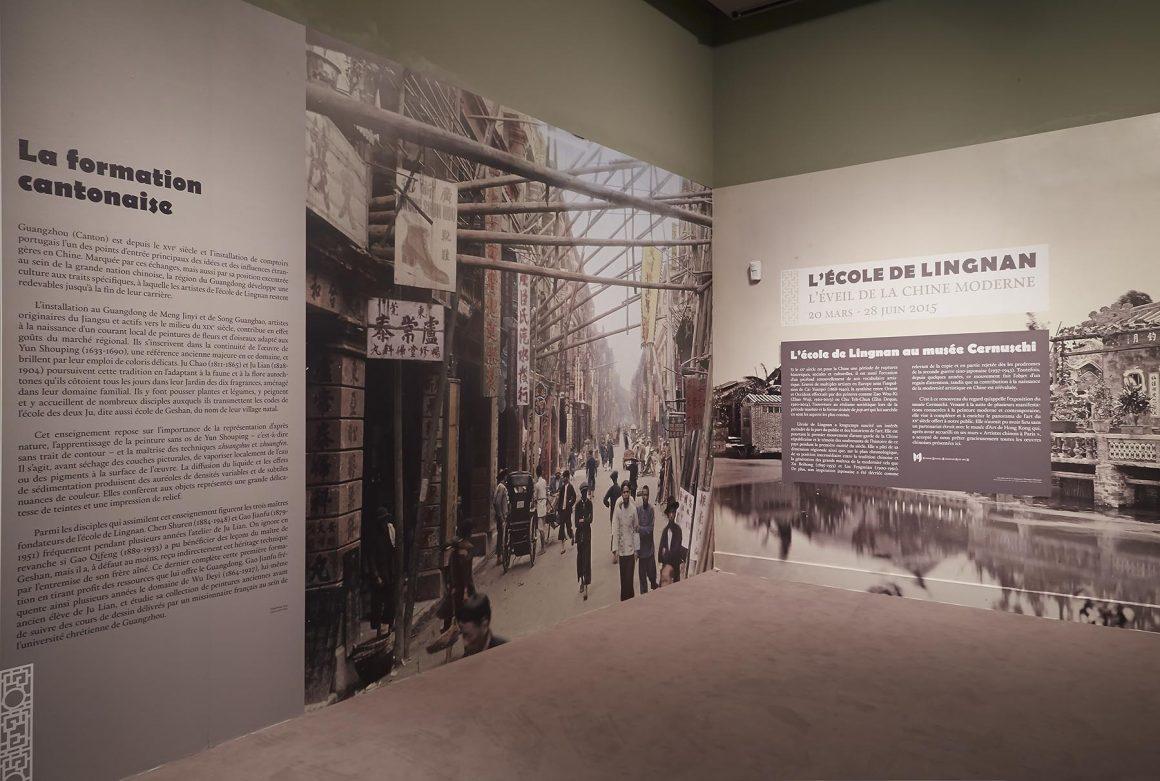 Musée Cernushi-exposition'Ecole de Lingnan'-01